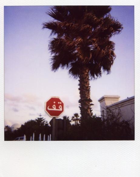 http://awel.fr/files/gimgs/th-60_Stop - Tanger - 2009 - Awel.jpg